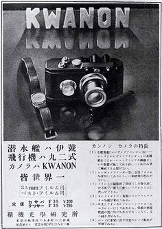 Kwanon Design First