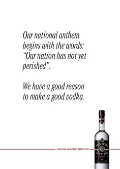 #vodka #Ukraine #Ukrainian vodka #Russia #alcohol #party #ad #poster #print #advertising