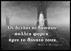 William Shakespeare, Movies, Movie Posters, Films, Film Poster, Cinema, Movie, Film, Movie Quotes