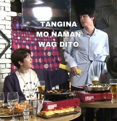 Bts Meme Faces, Bts Memes, Bts Reactions, Tagalog, Reaction Pictures, Filipino, Ph, Laughter, Funny