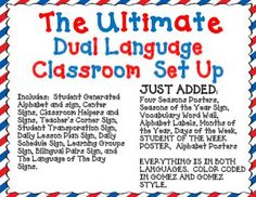 Everything you need for a Dual Language Classroom is right in this bundle.  You get everything color coded in the Gomez and Gomez Dual Language Style color codes.  All you need is here, start your school year right, all you have to do is print and laminate for durability.