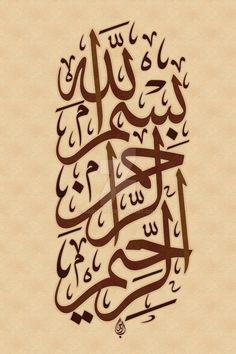 Basmala by on DeviantArt Bismillah Calligraphy, Islamic Art Calligraphy, Motifs Islamiques, Paint Font, Islamic Paintings, Arabic Art, Quran Arabic, Letter Art, Illuminated Manuscript