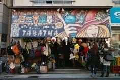 Page 1 of 2 from 54 Hotels Near Shimokitazawa, Tokyo Asia Travel, Japan Travel, Japan Trip, Tokyo Japan, Tokyo Neighborhoods, Shimokitazawa, Japanese Lifestyle, Tokyo Shopping, Roppongi