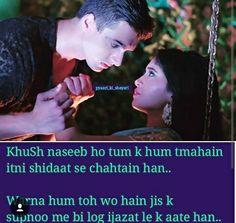 Wo shiddat se chahna hi tumhe mauqa milgaya mujhe bhuladene ka . Poetry Quotes, Sad Quotes, Hindi Quotes, Girl Quotes, Movie Quotes, Best Quotes, Quotations, Inspirational Quotes, Romantic Poetry