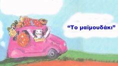 Το μαϊμουδάκι Autumn Crafts, Music For Kids, Autumn Activities, Giraffe, Decoupage, Songs, Children, Youtube, Monkey
