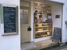 Bakery Shop Interior, Bakery Shop Design, Kiosk Design, Cafe Interior, Shop Interior Design, Cafe Design, Cafe Restaurant, Restaurant Design, Momo Cafe