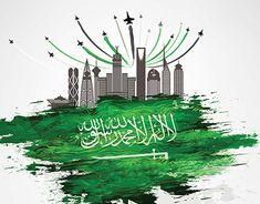 Android Wallpaper Black, Simple Iphone Wallpaper, Framed Wallpaper, Minimalist Wallpaper, Free Phone Wallpaper, National Day Saudi, Happy National Day, Saudi Arabia Culture, September Images