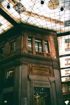 Rome. 35mm Film Photography
