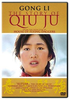 The Story of Qiu Ju. This movie shows the urban/rural divide in China. Trying to navigate fashionable Hong Kong, I definitely related to the villagers shown in this movie.