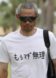 イチローTシャツ展やって欲しいW: イチロー Tシャツ - Google 検索 変なTシャツシリーズ面白かったです。お疲れ様でした(_ _) 有難う鈴木一郎さん(_ _) 2019年3月21日引退 Buy T Shirts Online, Japanese Quotes, Funny Tshirts, Shirt Designs, Mens Sunglasses, Guys, Hero, Style, Fashion