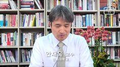 [극강]안재욱교수의 '응답하라 자유주의' - 3. 자유주의와 평화