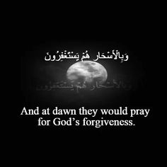 Astaghfirullah ♥ استغفر الله العظيم