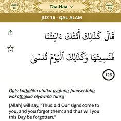 Islam Quran, Allah, Math Equations, Sayings, Lyrics, Quotations, Idioms, Quote, Proverbs