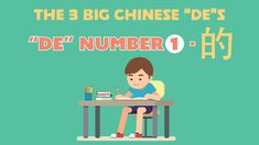 "The Chinese words 的, 得, and 地 are all pronounced EXACTLY the same - ""de"" - but have totally different grammatical functions. This can be really confusing for Chinese language learners! 😬  But these words are so common you can't avoid them, so we're going to set the record straight with a new blog series: The 3 Big ""De's"".  Click through to check out Part 1 now!"