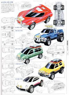 Super Sentai Art Collection These are my newer scans of the book and not the Thai-Toku scans. Power Rangers Turbo, Power Rangers Ninja Steel, Go Go Power Rangers, Mighty Morphin Power Rangers, Power Rangers Movie Suits, Desenho Do Power Rangers, Gi Joe, Gundam, Ranger Car