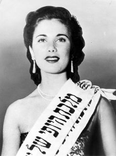 "Michal Harel, Miss Israel 1952. From the original caption: ""Harel, a twenty-year-old beauty from Jerusalem, who also teaches kindergarten, is on tour in the United States to raise money for the UJA."""