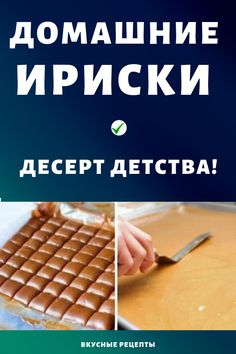 Cake Cookies, Good Food, Food And Drink, Cooking Recipes, Bread, Candy, Drinks, Sweet, Desserts
