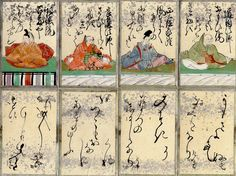 japanese poetry cards | You can find more information on the poets and poems on the Japanese ... #Japan