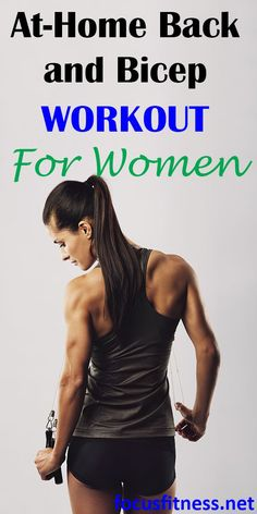 If you want to tone your arms and back, this article will show you the best back and bicep workout for women #workout #back #biceps #focusfitness