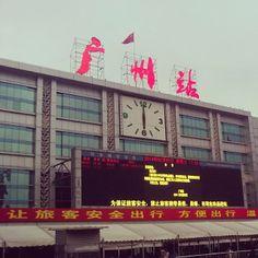 广州站 Guangzhou Railway Station