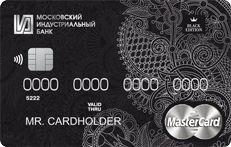 MasterCard Black Edition - ФИНАНСОВАЯ НЕЗАВИСИМОСТЬ