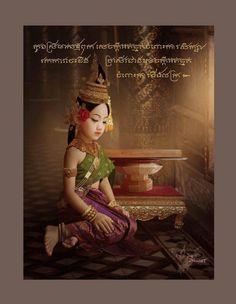 Cambodian People, Temple Thailand, Angkor Wat Cambodia, Princess Zelda, Asian, Culture, Cartoon, Traditional, History