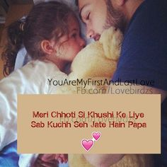 Missing papa quotes in hindi: pin by mehak on beti. Papa Quotes, Mom And Dad Quotes, Father Daughter Quotes, Father Quotes, Love Quotes, I Love U Mom, Love You Papa, Discipline Quotes, Parenting Quotes