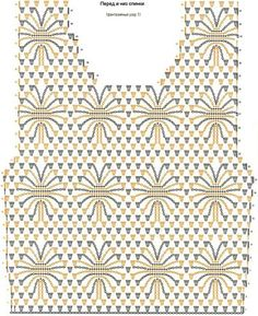 sudaderas y jerseys gancho | Artículos en la categoría blusas y suéteres gancho | Blog Irimed: LiveInternet - Russian Servicio Diarios Online Bonnet Crochet, Gilet Crochet, Crochet Skirt Pattern, Crochet Diagram, Crochet Blouse, Crochet Chart, Crochet Squares, Crochet Beanie, Crochet Stitches