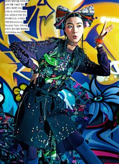 Ji Hye Park by Hyea Won Kang for Vogue Korea (February 2014)