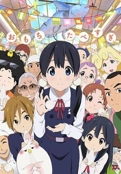 Tamako Market Anime 3rd TV CM Aired by KyoAni K ON Team