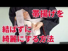 Kato, Kimono, Japan, Youtube, Womens Fashion, Women's Fashion, Kimonos, Woman Fashion, Japanese