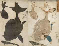 The Raccoon Scrotum Monster, and Other Awful Creatures from Japanese Artwork (NSFW) Japanese Raccoon Dog, Pom Poko, Monster Under The Bed, Turtle Costumes, Japanese Artwork, Horse Face, Kuniyoshi, Human Art, Japanese Artists