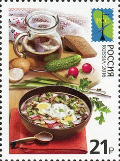 № 2050. A Joint Issue of the Administrations of Communication of the RCC Member Countries. National Cuisine. Russian stamps