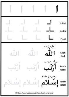 Let's learn more Words book # حرف الالف . Arabic Alphabet Letters, Learn Arabic Alphabet, Write Arabic, Arabic Words, Arabic Handwriting, Alphabet Tracing Worksheets, Learn Arabic Online, Arabic Lessons, Arabic Language