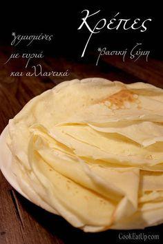 Ζύμη για κρέπες Cookbook Recipes, Sweets Recipes, Cooking Recipes, Desserts, Sweet Breakfast, Breakfast For Kids, Crepes And Waffles, Pancakes, Tortilla Recipe