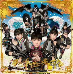 Momoiro Clover Z Vs Kiss - 夢の浮世に咲いてみな (CD) at Discogs