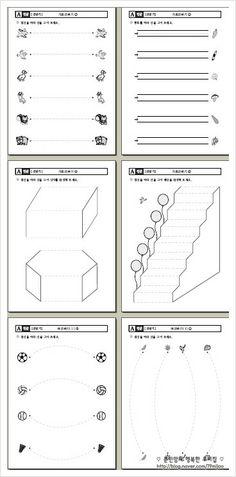 선긋기 Color Paper Crafts, Learn Korean, Learning Through Play, Colored Paper, Kids Education, Motor Skills, Pre School, Worksheets, Diy And Crafts