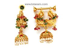 Makarakundanalu - 22K Gold Hoop Earrings with Ruby & Emerald: Totaram Jewelers: Buy Indian Gold jewelry & 18K Diamond jewelry