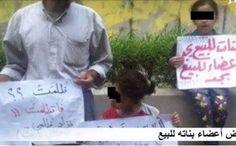 #فيديو.. أب يعرض بيع بناته وأعضائهم أمام #مجلس_الوزراء  #مصر_العربية