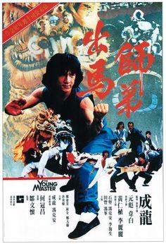 The Young Master - Jackie Chan Karate Movies, Kung Fu Movies, Kung Fu Martial Arts, Martial Arts Movies, Old Film Posters, Cinema Posters, Jackie Chan Movies, Kung Fu Hustle, Kung Fury