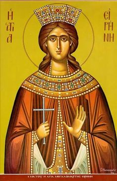 Macedonia, Irene, St G, Russian Icons, Byzantine Icons, Orthodox Icons, Mother Mary, New Testament, Religious Art