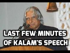 A P J Abdul Kalam Passed Away - R I P - Former President of India Abdul Kalam Dead - YouTube