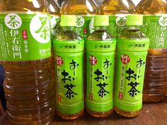 Green tea bottles Green Tea Drinks, Drinking Tea, Bottles, Water Bottle, Water Flask, Water Bottles