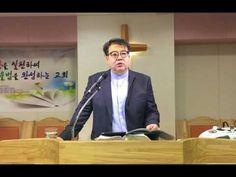 2017년 4월 2일 주일 영상 ~ 하나님을 아는 자의 기도생활 (2) ~하나님의 나라와 뜻