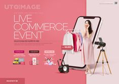 옷이 걸린 행거와 여성모델이 모바일 앞에 서있는 라이브쇼핑이벤트 ET178, 유토이미지, 웹디자인, W30009, 웹템플릿, 템플릿, 이벤트, 팝업, 이벤트팝업, 인쇄, 전단지, 홍보, 광고, 리플렛, 쇼핑, 포스트코로나, 언택트, 비대면, 라이브쇼핑, 라이브, 방송, 온라인, 여성, 모바일, 행거, 옷걸이, 셔츠, 옷, 패션, 야호, 전신, 조명, 배송, 차, 택배, 교통, W30018, 쇼핑몰 Banner Online, Web Design, Korea Style, Korea Fashion, Live Events, Banner Design, Ecommerce, Shopping, Korean Style
