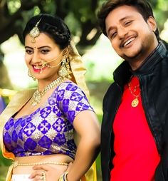 - BHOJPURI MOVIE  IMAGES, GIF, ANIMATED GIF, WALLPAPER, STICKER FOR WHATSAPP & FACEBOOK