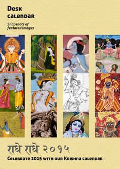 Red Earth » Krishna Calendar 2015 by Red Earth - http://redearthindia.com/shop/krishna-calendar-2015-by-red-earth