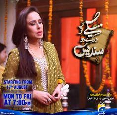 #SoniaMishal #AliAbbas #GhulamMohiuddin #SaminaAhmed #AsmaAbbas #KashifMehmood #AbdullahEjaz #BestPakistaniDrama #BestTeam #HarPal #GeoTV