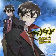 Segundo OST de la serie, música compuesta por Yuki Hayashi, ya saben que se comparte!!!