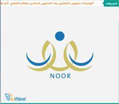 نتائج الطلاب موقع نور 1439 برقم الهوية اشعار درجات الفصل الدراسي الثاني وزارة التعليم نجوم مصرية Tech Company Logos Vimeo Logo Company Logo